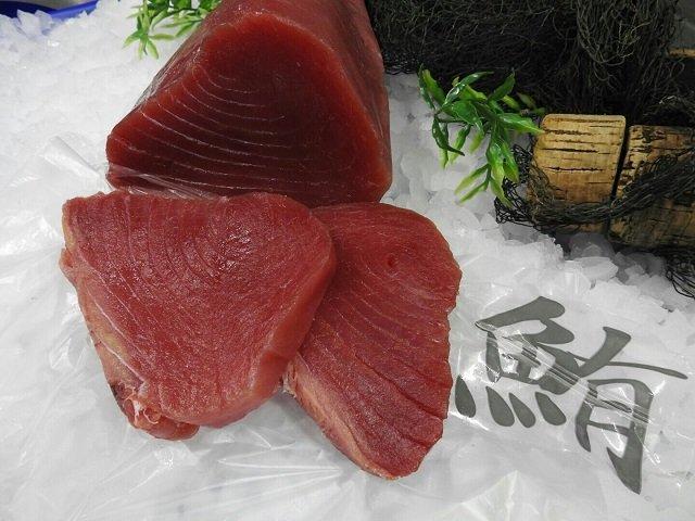 Thunfischfilet Thunfisch 500g